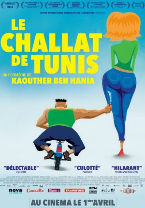 Challat of Tunis